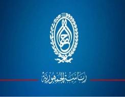 تونس اليوم - رئاسة الجمهورية التونسية تأذن بتوقيف النائبة هاجر بوهلال و نائبة مجمدة أخرى