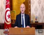 تونس اليوم - منظمات تونسية تخشى إقصاء أطراف سياسية عن الحوار الوطني لحل الأزمة السياسية
