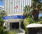 تونس اليوم - تونس تتحصل على جائزة الأولى للصندوق الدولي للتنمية الزراعية