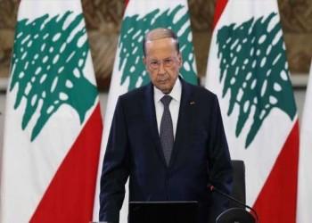 تونس اليوم - عون يُعيد قانون الانتخاب إلى البرلمان اللبناني لإعادة النظر فيه