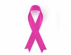 تونس اليوم - ولاية سوسة التونسية تنظم حملة لتقصي حول سرطان الثدي