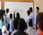 تونس اليوم - تتويج 5 معلّمين تونسيين في المسابقة العالميّة لأفضل معلّم