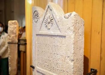 تونس اليوم - تونس تعلن الدخول مجاني لكل المعالم الأثرية والمتاحف اليوم