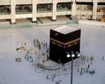 تونس اليوم - أول صلاة جمعة في المسجد الحرام بعد إلغاء التباعد الإجتماعي بين صفوف المصلين