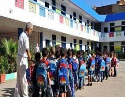 تونس اليوم - غياب الأكلة المدرسية في عدد من المدارس الابتدائية في تطاوين التونسية