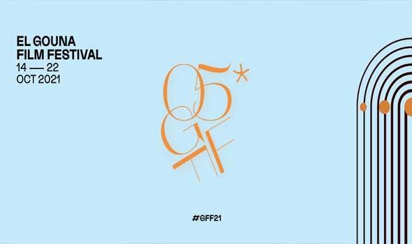 تونس اليوم - نجمات تونس يتألقن على السجاد الأحمر في إفتتاح مهرجان الجونة السينمائي