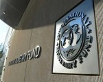 تونس اليوم - أزعور يؤكد أن صندوق النقد الدولي ينتظر برنامج اصلاحات الحكومة التونسية الجديدة