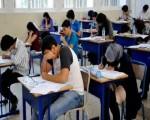 تونس اليوم - ديوان الخدمات المدرسية التونسية يعلن عن إعادة تهيئة 51 مبيتاً مدرسياً ورقمنة النقل المدرسي
