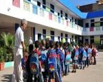 تونس اليوم - فرع التعليم الأساسي في تطاوين يهدد بمقاطعة مناظرة السيزيام