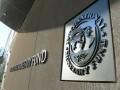 تونس اليوم - صندوق النقد الدولي يؤكد نراقب الوضع في تونس وننتظر إصلاحات الحكومة